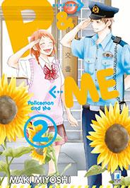 Police&Me2